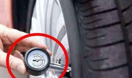 汽车胎压究竟多少合适?